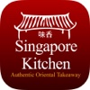 Singapore Kitchen