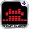 パチスロキングパルサー~DOT PULSAR~【ドットクロック】
