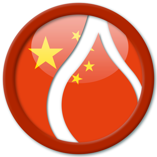 Learn Mandarin Chinese - Instant Immersion