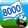 英语口语8000句有声同步全能版HD 日常英语口语大全走遍美国公开课