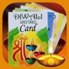 Free Wish Diwali Greeting Cards