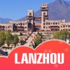 Lanzhou City Offline Travel Guide