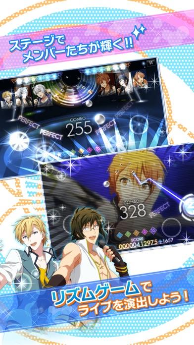 アイドリッシュセブン screenshot1