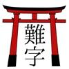 Kanji Trainer