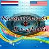 Nederlands Engels Trainer