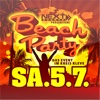 Beach-Party Weeze