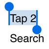 Tap 2 Search : The shortest way to search the web with text you selected