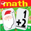 Kindergarten Smart Math - Christmas Number Games for Kids
