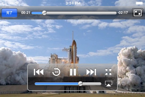 StreamToMe screenshot 2