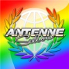 Antenne Seelow