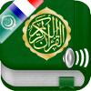 Coran Tajwid et Tafsir Audio mp3 en Arabe, en Français et en Transcription Phonétique - القران الكريم تجويد