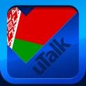uTalk Classic 学白俄罗斯语 icon