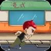 Run !Hero