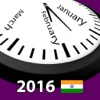2016 Indian Calendar for Festivals and Holidays