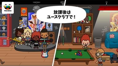 トッカ・ライフ・スクール (Toca Li... screenshot1