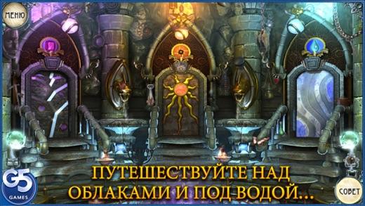 Колыбель света 2: Граница миров (Полная версия) Screenshot