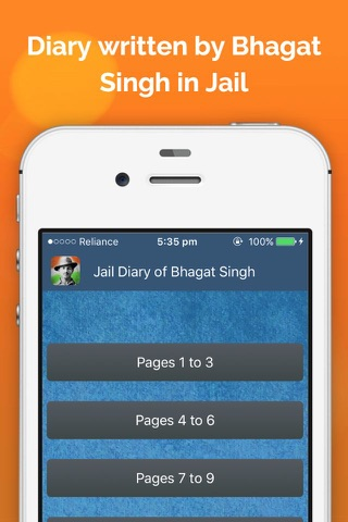 Jail Diary of Shaheed Bhagat Singh screenshot 1