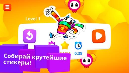 CATTCH Screenshot