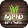 Ag PhD Crop Nutrient Deficiencies
