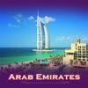 United Arab Emirates Tourism