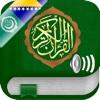 Quran Audio mp3 Tajweed in Arabic, in Bosnian and in Phonetics - Kur'an u Bosni, na Arapskom i na Transliterim iphone ipad