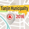Tianjin Municipality 離線地圖導航和指南