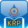 KRP eBook