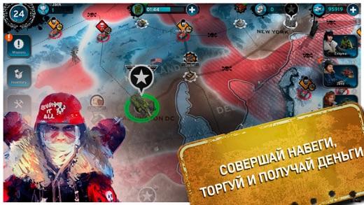 Winterstate Screenshot
