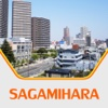 Sagamihara City Offline Travel Guide