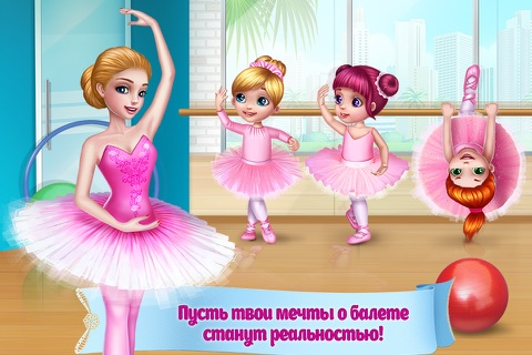 Pretty Ballerina Dancer screenshot 1