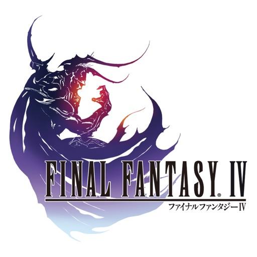 FINAL FANTASY IV アイコン