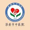 淮安中医院