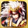 Sengoku Bushin Emaki - Samurai civil war