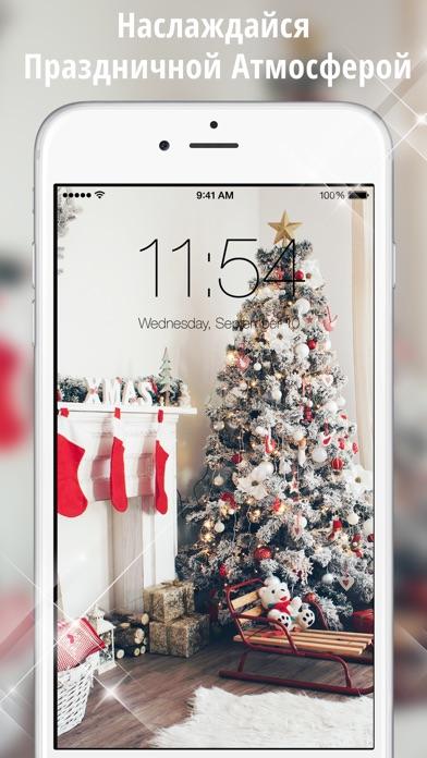 Обои На Iphone Новый Год