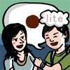 Decent Japanese Travelling Communicator (Lite)