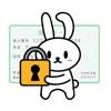 マイナンバー暗号化