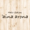 Hair Saion aina arona