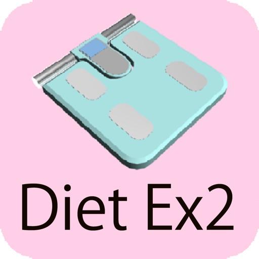 健康ダイエットEx2