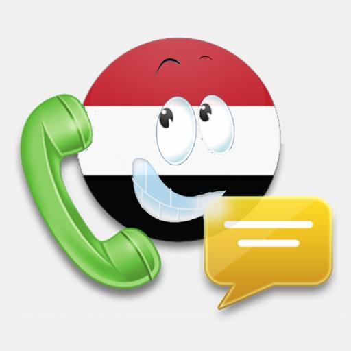 Yemen Phone 2015