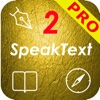 SpeakText 2 for Me - Speak & Translate Web & Doc