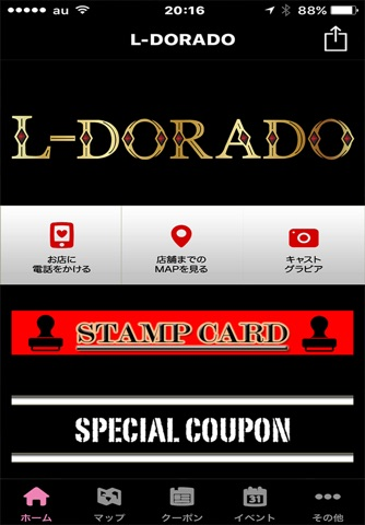 L-DORADO screenshot 1