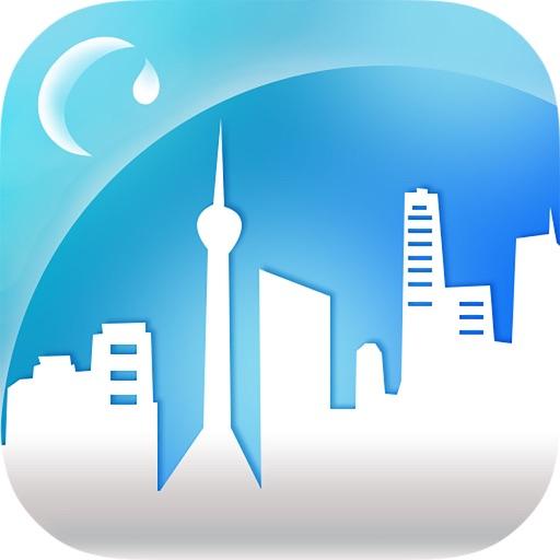城市建设与规划(覆盖城市未来发展、布局、工程建设的城市蓝图)
