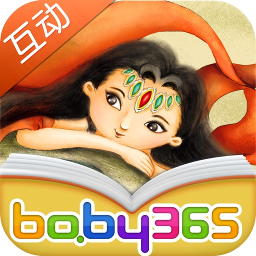 女娲造人-双语绘本-baby365