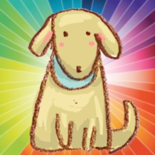 Kleurplaten Honden Duitse Herder.Kleurplaten Voor Kleuters Honden En Puppies Kleurboek Voor Kinderen Spelletjes Voor Kinderen Apps Voor Kinderen
