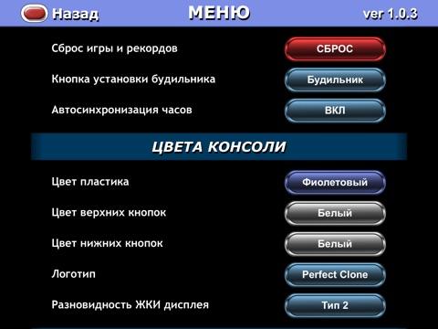 Скачать игру Тайны Океана (Perfect Clone): Электроника ИМ-03
