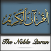 Islam: The Noble Quran (القرآن الكريم) in Arabic, English and Transcription