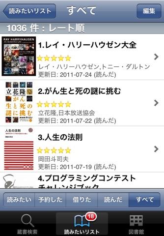 ToshokanBiyori screenshot 2