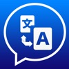 Speech Translator - voice & text translation for business trips and language learning