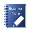 デジタル業務ノート