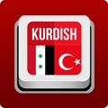 KurdishBoard - Kurdish ( DrawingPad,Calculator,Theme) Keyboard